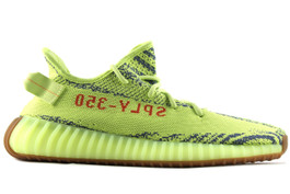 YEEZY BOOST 350 V2  FROZEN YELLOW (SIZE 8)