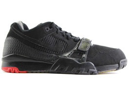 AIR TRAINER 2 SB SUPREME