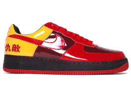 AIR FORCE 1 CHAMBER OF FEAR HATER