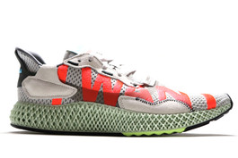 ZX 4000 4D I WANT I CAN