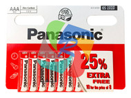 PANASONIC ZINC AAA PACK OF 10 (Pack Size: 20)
