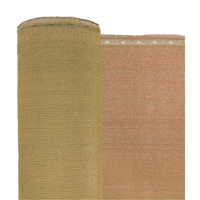 "Desert Tan Privacy Fence Netting - 5'8"" x 150'"