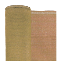 "Desert Tan Privacy Fence Netting - 7'8"" x 150'"
