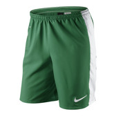 CLEARANCE  - Nike Laser Woven Short - KIDS - Pine Green/White