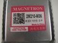 Panasonic 2M210-M36R Magnetron For Microwaves, Fits NN-GT351, NN-ST340