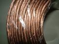 100m x 189 Strand 1.5mm professional transparent speaker cable