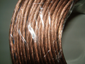 10m of 189 Strand 1.5mm low resistance professional transparent speaker cable