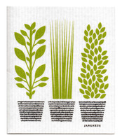 Green Herbs - New!
