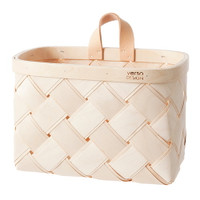 Lastu Birch Wall Basket Natural Leather Handle