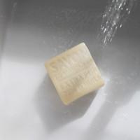 Savon Marseille Cube Soap 400 gr