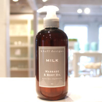 K Hall - Milk Massage Body Oil