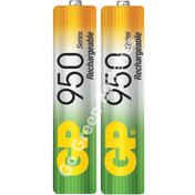 GP AAA 950 mAh NiMH Rechargeable Batteries. 2 Batteries