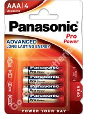 Panasonic-Pro-Power-Alkaline-AAA-x4