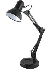 Lloytron Swing Poise Office Desk Hobby Adjustable Arm Weighted Base
