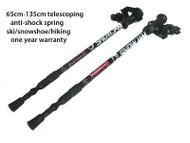 Snowjam Ski Poles Telescoping Anti Shock