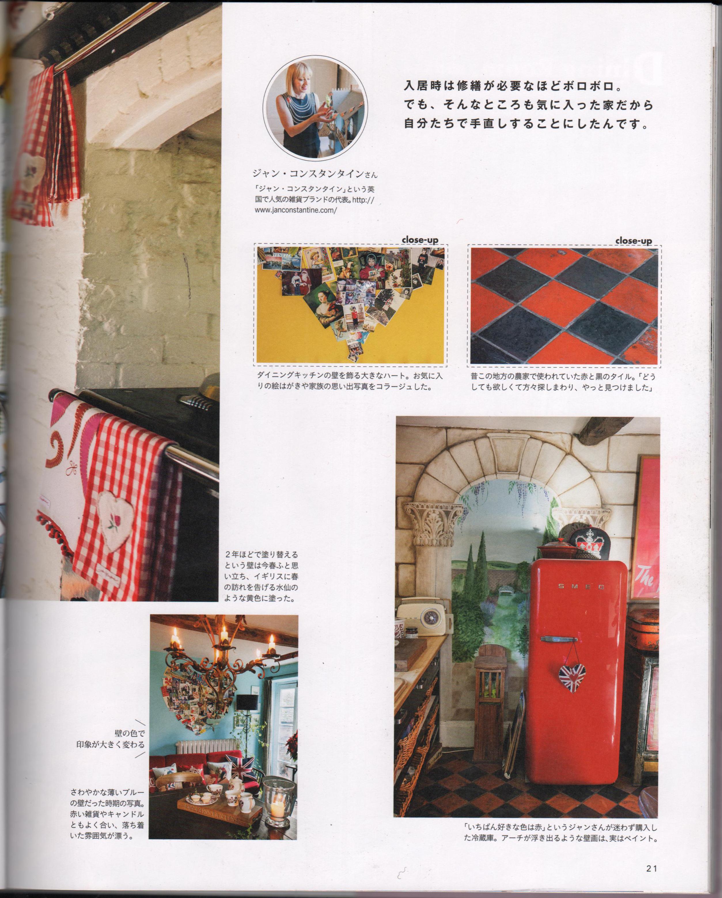 japanese-magazine-2015-2.jpg