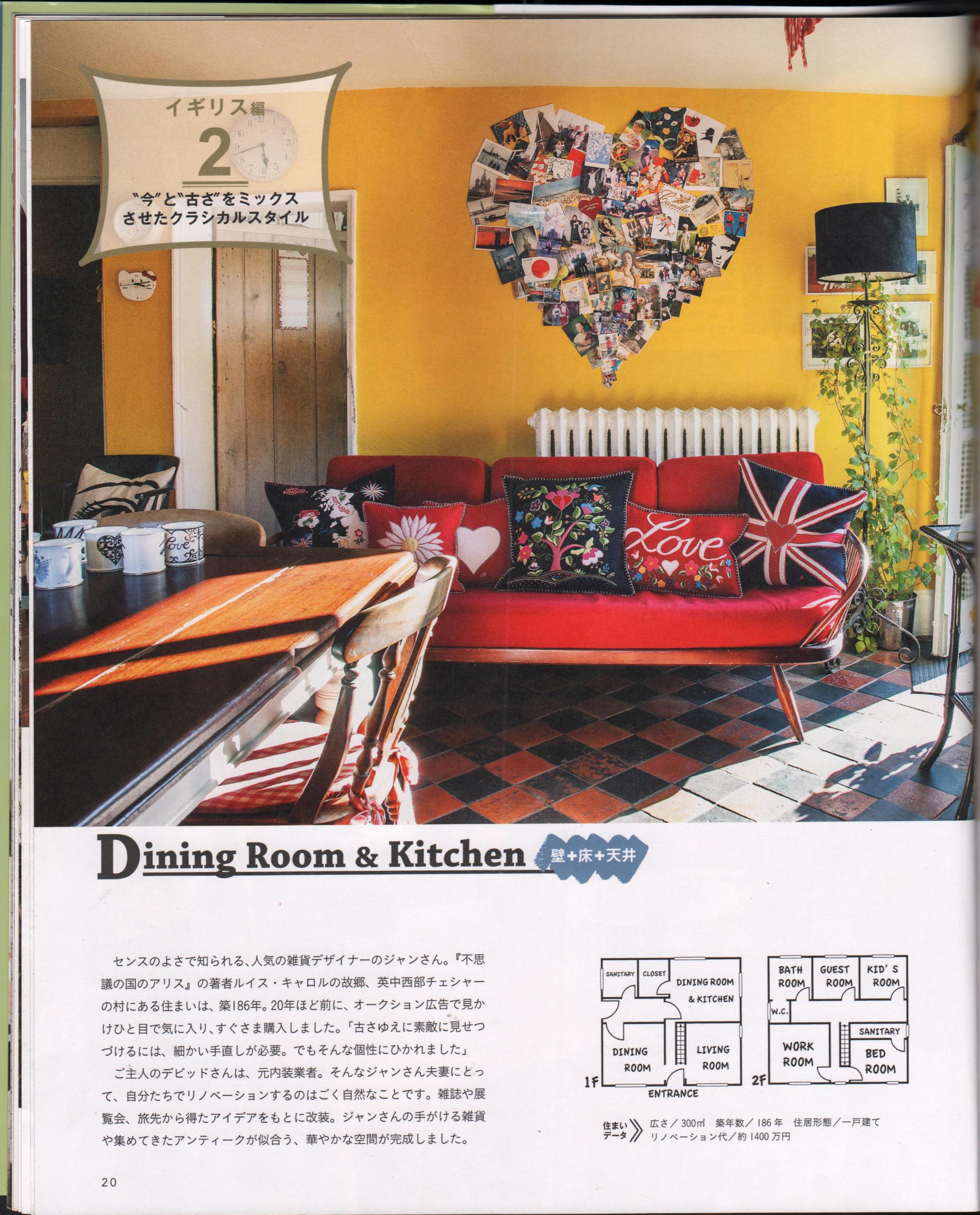 japanese-magazine-2015.jpg