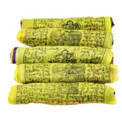 set of 5, 10 x 6 prayer flags, full view