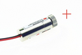 12mm 650nm 5mW Red Laser - Cross shape