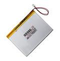 Lithium Polymer Ion Battery - 3.7V 5500mAh