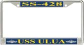 USS Ulua SS-428 License Plate Frame