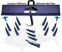 "ULTIMATE BIRD BAR 36"" W/15 SKIRTS"
