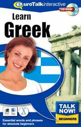 Greek - Talk Now CD-ROM  language course (beginners)
