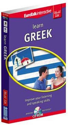Greek - World Talk CD-ROM language course (intermediate)