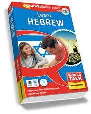 Hebrew - World Talk CD-ROM  language course (intermediate)