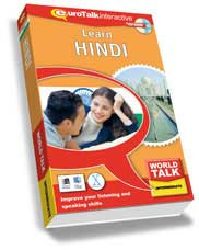 Hindi - World Talk CD-ROM language course (intermediate)