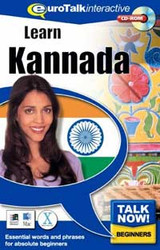 Kannada - Talk Now CD-ROM  language course (beginners)