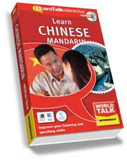 Mandarin (Chinese) - World Talk CD-ROM language course (intermediate)