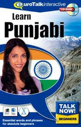 Punjabi - Talk Now CD-ROM  language course (beginners)