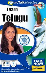 Telugu - Talk Now CD-ROM  language course (beginners)