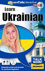 Ukrainian - Talk Now CD-ROM  language course (beginners)