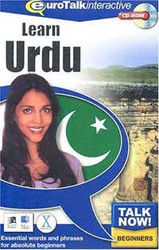 Urdu - Talk Now CD-ROM  language course (beginners)