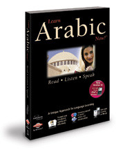 Arabic - Transparent Language Learn Arabic Now! v10 CD-ROM (complete course)
