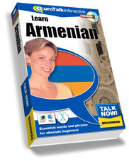 Armenian - Talk Now CD-ROM language course (beginners)