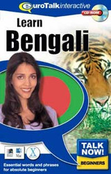 Bengali - Talk Now CD-ROM  language course (beginners)