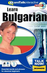Bulgarian - Talk Now CD-ROM  language course (beginners)