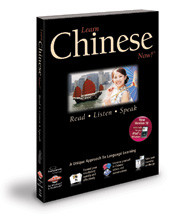 Chinese (Mandarin) - Transparent Language Learn Chinese Now! v10 CD-ROM (complete course)