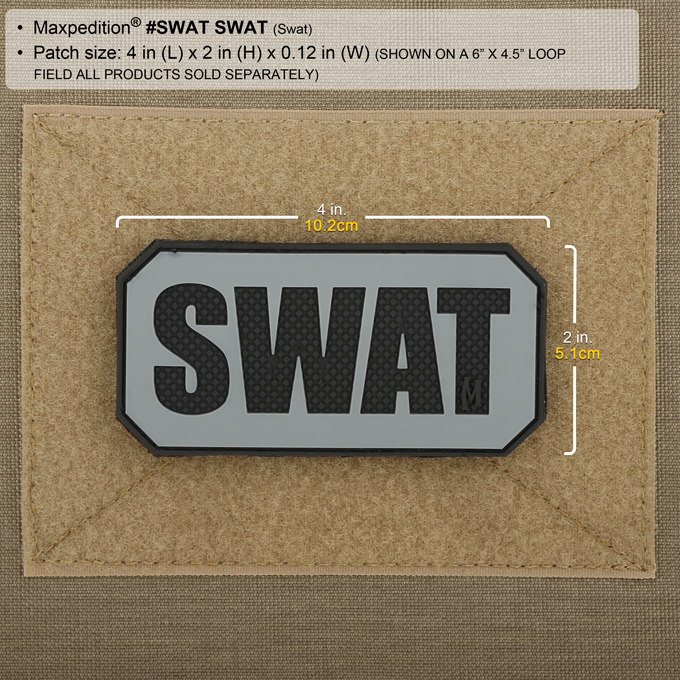 maxpedition-swat-patch-2.jpg