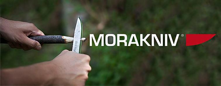 morakniv-756-.jpg
