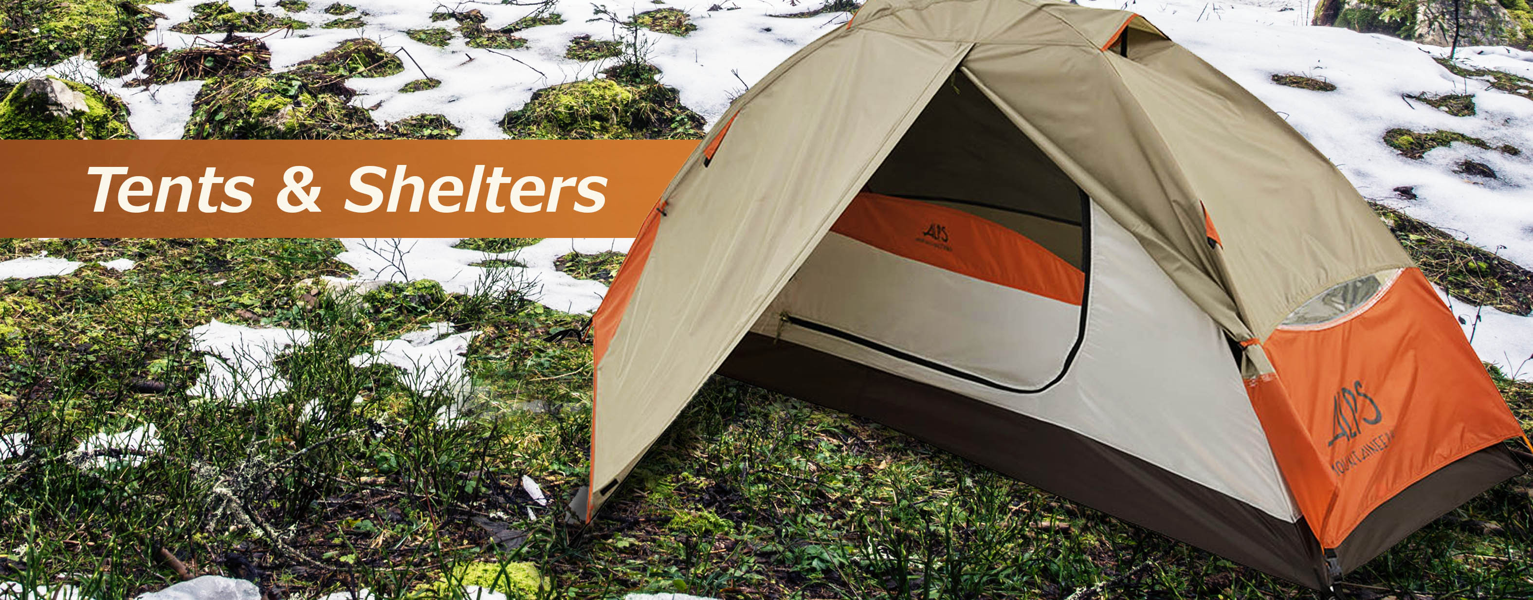 tents-and-shelter-banner-category.jpg