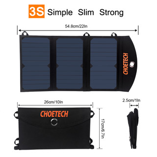 Choetech Foldable 19w Dual Port Solar Panel Charger With