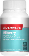 High-Strength Eye Health Formulation Combining the Herb Bilberry with Scientifically Researched Levels of Lutein, Plus the Herb Eyebright and Synergistic Nutrients Including Betacarotene
