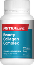 Provides 300mg New Zealand Marine Collagen Plus Antioxidants from New Zealand Grape seed, Kiwifruit and Blackcurrant