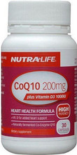 Contains Naturally fermented Co-Enzyme Q10 and Vitamin D for Added Heart Muscle Support