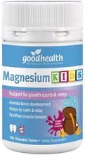 Yummy Berry Magnesium Chewable Tablets for Children 4+ Years of Age to Support Growing Pains and Sleep
