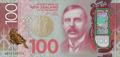 Pay NZ$100